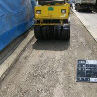 愛川町春日台 道路舗装復旧工事
