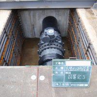 水道施設工事 大型仕切弁設置